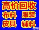 深圳回收库存童装 收购童鞋 玩具 妇幼用品尾货