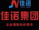 出售转让一家深圳前海自贸区的互联网金融服务公司
