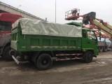 北京垃圾清运公司专业拉渣土运垃圾办消纳证