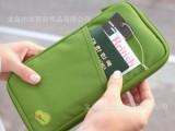 法蒂希Travelus多功能收纳袋 卡包 钱包 票夹B110G