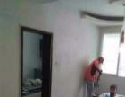 专业刮腻子、做乳胶漆、墙面翻新 旧墙翻新一站式服务