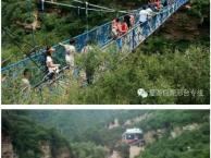 石家庄到 中国爱情山一日游
