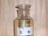 【量大价优,欢迎订购】提供各含量盐酸(欢迎来电订购)
