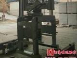 广西加气混凝土釜后移动式码垛机,90度旋转夹具