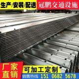 波形护栏板规格 湖北省鄂州市二波护栏板价格