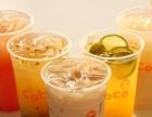 饮品加盟快速申请平台,与coco,一点点等知名品牌合作