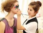 成都哪所化妆学校就业率高,哪所化妆学校毕业后好找工作