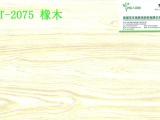 橡木木纹纸 立体强化装饰纸 宝丽纸 华丽纸 PU纸 家具贴面纸