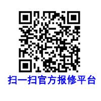 欢迎进入~!无锡申花灶具-(各中心)售后服务申花总部网站电话