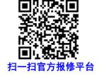 欢迎进入~康派油烟机网站)全国各市售后服务维修网点热线