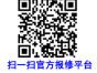 点击进入西安(各区)广优热水器售后维修服务网站电话