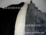 羊剪绒毛领 皮毛一体毛领 大衣毛领