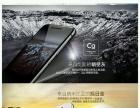 刚买2月的HTCA9灰色便宜卖