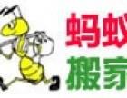 深圳专业搬钢琴一般多少钱,龙华专业搬钢琴公司