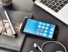 温州买iPhoneX办理分期付款需要什么材料