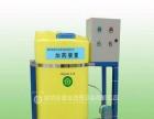 一体化污水处理设备咨询-销售-技术支持