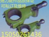 杨力冲床配件 连杆球头6.3T-160T价格优惠