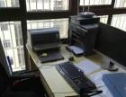 办公桌椅转让