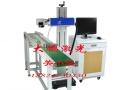 充电器外壳激光镭雕机移动电源激光打标机镭雕机