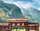 安阳出发,林州太行大峡谷 红旗渠一日游