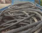 佛山二手电缆专业回收中心