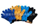 儿童五指手套 4色 五指针织手套 儿童针织手套 高弹力魔术手套