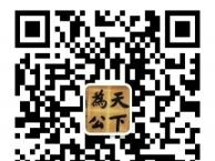 2016贵州特岗教师面试培训哪家机构比较好(协议班)