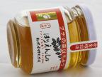农家纯天然蜂蜜刺槐蜜槐花蜜洋槐蜂蜜出口级纯蜂蜜蜂产品3件批发