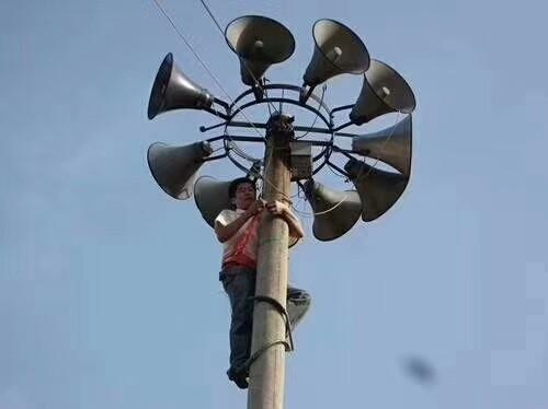 西藏村村通无线广播厂家