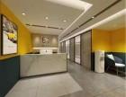 A世界辦公室新店開張,價格美麗,戶型多樣,選擇多,即租即用