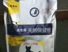 沈阳狗粮工厂店进驻八家子宠物市场