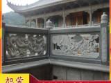 惠安本地石材栏杆 河道边石雕栏杆 石头浮雕镂空雕栏板