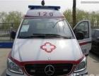 天津救护车出租天津长途跨省救护车出租
