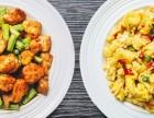 焦耳川式快餐 承接北京加班餐 15元盒饭预定送餐