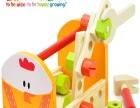 智立方玩具 智立方玩具诚邀加盟