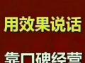 莆田慈幼堂妇幼保健金牌催乳师服务用心全市上门催乳