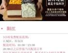 阳江幸福西饼生日蛋糕配送江城阳东区榴莲芒果千层慕斯芝士