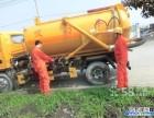 临海清理化粪池 污水池油池 疏通下水道马桶疏通维修 水管维修