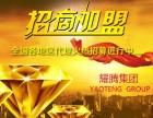 深圳人体密码基因检测主要有哪几个项目?诚招代理商