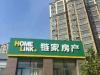 沧州-房产3室2厅-5500元