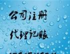 玖泽财务咨询公司