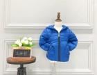 波姆熊童装系列羽绒棉服专柜正品时尚百搭一手货源批发走份
