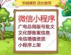 转让北京 ICP增值电信壳公司一手资源价格低