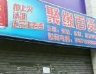乾州砖瓦厂临街门面出租 已装修无需转让费82.6平米
