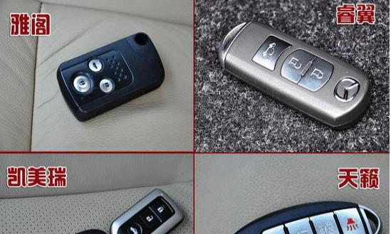 崇左较正规上门开锁换锁修锁配小车遥控器汽车钥匙