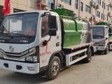 國六東風6方餐廚垃圾車助力垃圾分類快速發展