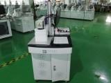 深圳60W光纤激光打标机 镭雕机 激光机低价转让租赁