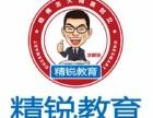 深圳头2018艺考生文化课培优 高三语数英一对一弱课补强