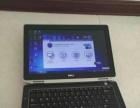 戴尔新款i5四核8G内存笔记本