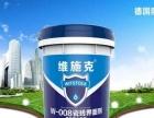 十大防水品牌厂家招商加盟
